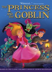 The Princess and the Goblin (1991)